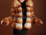 Москва: Меховые куртки из лисы и чернобурки — распродажа Распродажа меха! Летние цены, скидки на все товары! Роскошный выбор шуб и полушубков из лисы и черноб