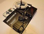 электронно-световая приманка Predator-af Приманка Predator-af предназначена для ловли рыбы в соленой и пресной воде в любое время года. В темное время, Москва - Рыбалка