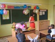 Средняя школа НОУ Классическое образование Именно сейчас, всей семьей, «собираясь в школу» (выбирая частную школу в Москве) Вы принимаете первое важно, Москва - Школы