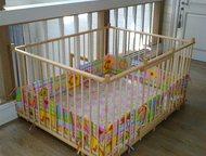 Манеж детский деревянный 1,2х1,5м Манеж на заказ по индивидуальным размерам. Большой детский деревянный манеж 1. 5х1. 2м с калиткой. Особенно актуальн, Москва - Детская мебель