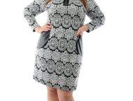 """Кемерово: Женские трикотажные платья больших размеров оптом Фабрика """"Dream World"""" - производитель высококачественной стильной женской одежды больших размеров. Н"""