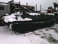 МТЛБ с хранения Продам МТЛБ на широкой гусенице, отличное состояние, полная предпродажная подготовка, замена всех жидкостей, пробег 280 км (родной)., Иркутск - Спецтехника