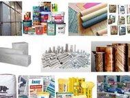 Сухие строительные смеси Основным материалом для строительства или ремонта являются сухие строительные смеси и от их качества, зависит конечный резуль, Москва - Строительные материалы