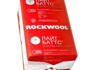 Москва: Базальтовый утеплитель Роквул - и будет Вам тепло и счастье Утеплитель марки Роквул в рекламе не нуждается, про него и так все и всё прекрасно знают.