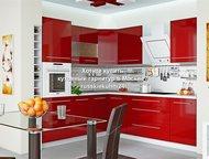 Хотите купить кухонный гарнитур Вишня Ассорти в Москве? Модульная мебель для кухни «Ассорти» Вишня — это широкий выбор кухонных шкафов настенного и на, Москва - Кухонная мебель