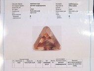 Москва: Топаз природный Топаз природный, цвет коричневый. Вес\карат 1180.   Натуральный топаз - вторая группа ювелирных драгоценных камней. Этот камень был по