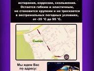 Хабаровск: Комплексные автоуслуги - Box 13 Предоставляем услуги по Шумо- вибро-тепло изоляции автомобилей, установке сигнализаций, ремонту электрики.   Так же у