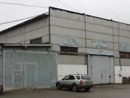 Сдам ПСП Сдается производственно-складское помещение, 3 этажа все коммуникации, хорошее состояние. Коммунальные услуги не включены., Таганрог - Коммерческая недвижимость