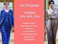"""Волгоград: Интернет-магазин потрясающей одежды идеального качества Интернет-магазин итальянской одежды """"Стилистика"""".   В нашем интернет-магазине представлены экс"""