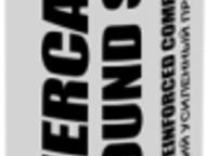 Киров : Автохимия: очистители, смазки, промывки Всегда в наличии широкий ассортимент автохимии:  • Отечественные проникающие аэрозольные смазки и очистители R