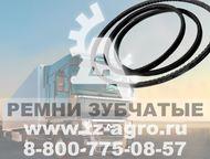 Поликлиновой ремень Польские клиновые ремни для станков и сельскохозяйственной техники предлагает промышленная группа компаний ООО С-Агросервис-Москва, Москва - Авто - разное