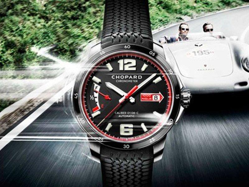 bd2577383ac2 ... Москва  Ломбард швейцарских часов и ювелирных изделий Ломбард АП - это  часовой ломбард, с