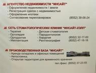 Набережные Челны: аренда складов База ИНСАЙТ предлагает Офисы. Склады (производственные площади)   Удобное географическое расположение к заводу КамАЗ, федеральной трасс