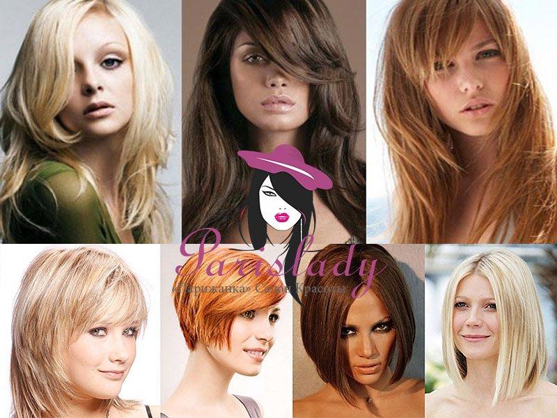 Фото модных женских стрижек и покраска волос