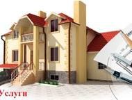 Капитальное строительство Произведём строительные-ремонтные работы любой сложности:малоэтажное строительство, фундаменты, подпорные стены, дренаж, сеп, Находка - Строительство домов, коттеджей