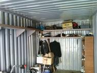 Находка: продам контейнер 20 фут Продам контейнер 20 фут б/у, в хорошем состоянии переделанный под гараж.   Цена 90. 000 тыс. руб.