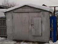 Продаю гараж Продаю металлический гараж на вывоз , 3 * 6 м., Новокуйбышевск - Гаражи, стоянки