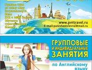 Учебно-образовательный центр Счастливый билет приглашает на обучение - Курсы английского языка ( групповые занятия - группы 6-8 чел. школьники с 1 кла, Новокуйбышевск - Иностранные языки