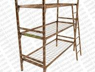 Новосибирск: Одноярусные металлические кровати Представляем продукцию компании Металл-кровати:  - кровати металлические с деревянными спинками (для санаториев, инт