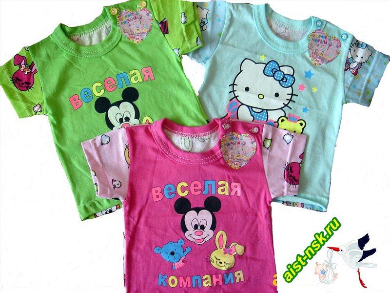 Одежда Для Новорожденных Оптом Недорого От Производителя