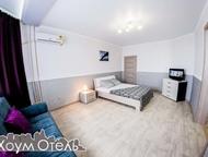 Оренбург: Однокомнатная квартира, Чкалова 51/1 На сутки сдается однокомнатная квартира с современным евроремонтом.   Квартира по адресу: Чкалова 51/1.     Фотог