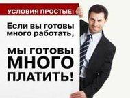 Предлагаю работу, подработку Требуется консультант в интернет магазин, удаленная работа, свободный график, занятость 2-4 часа в день, возможно совмеще, Прокопьевск - Работа на дому