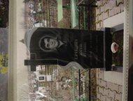 Ростов-На-Дону: ПАМЯТНИКИ Изготовление и установка памятников из гранита и мрамора а также металла. По городу и области. По доступным ценам. Есть льготы и скидки. Все
