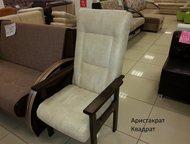 Кресла малогабаритные Малогабаритные кресла !   Высота кресла до спинки 1160  Высота кресла до сидушки 500  Ширина кресла 640  Глубина сидушки кресла , Рубцовск - Мягкая мебель