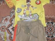 Продам костюм Костюм на мальчика в хорошем состоянии от 1 до 2 лет, Рубцовск - Детская одежда