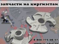 Вязальный аппарат на пресс Киргизстан Белорусские запчасти на пресс подборщик киргизстан это правильный выбор качественных запчастей для ремонта тюков, Салехард - Разное