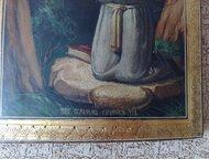 Самара: Икона Серафим Саровский молящийся на камне Предлагаю икону с сюжетом Серафим Саровский молящийся на камне в лесу. К исключительным, уникальным произве