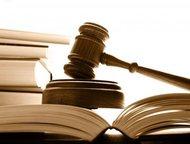 Услуги автоюриста при вынесении постановления ГИБДД Коллегия автоюристов оказывает юридические услуги по оспариванию протоколов, определений и постано, Самара - Юридические услуги