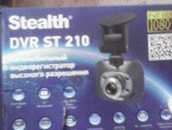 видеорегистратор продам Продаю видеорегистрор новый в упаковке., Саратов - Автомобильные видеорегистраторы