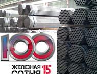 Нержавеющие трубы со склада - Импортные и Отечественные, Лучшая цена! Нержавеющая сталь от Российской Торговой Группы – это максимальный выбор товаров, Новомосковск - Труба стальная нержавеющая