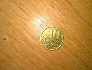 Продам 10 копеек 2001 года (московский дворик) Нашёл дома 3 монеты 10 копеек 2001 года м. В хорошем состоянии. Продаю коллекционерам и тем кому просто, Саратов - Коллекционирование