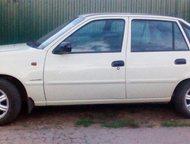 Продаю Дэу Нексия 2009 г, 1, 6 л Автомобиль куплен в мае 2010 в автосалоне Журавель авто. Один хозяин. В машине не курили. Не битый, имеются мелкие , Новокуйбышевск - Купить авто с пробегом