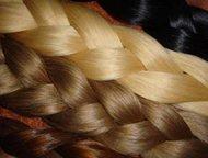 принимаем волосы в Тольятти Сдать, продать волосы, принимаем волосы в Тольятти.   Принимаем волосы, любые: седые, детские, взрослые, крашенные, не кра, Тольятти - Работа на дому