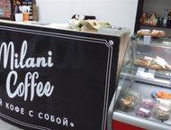 Тольятти: Продам действующий кафетерий Продам действующий кафетерий. Находится в ТЦ. Арендная плата 10000 т. р. Кафетерий полностью оборудован, вложений не треб