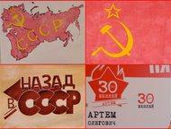 Тольятти: DJ Arthur Maslov DJ на свадьбу, ди-джей на юбилей, DJ на корпоратив, ди-джей на новый год, диджей на детский праздник, ди-джей на выпускной, DJ на пре