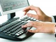 Требуется корректор и наборщик текстов Требуется Наборщик Текста на дому.   Работа заключается в наборе текста с отсканированных файлов в текстовый до, Тула - Работа для студентов