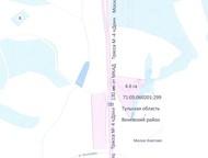 Участок 460 соток на трассе первая линия со съездами Участок 460 соток на Федеральной Трассе - М 4 «Дон» собственные съезды с трассы Каширское шоссе Т, Тула - Купить земельный участок