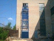 Иркутск: Подъемник в металлической шахте Данный вид подъёмника наиболее удобен для подъема грузов как внутри, так и снаружи зданий. Основное преимущество - в о
