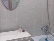Ульяновск: Готовая к проживанию 1 комнатная квартира С развитой инфраструктурой и удобной транспортной развязкой (Все Близко).   Вложений не требует:был произвед