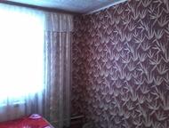 Ульяновск: Дом на Верхней Террасе Продается частный дом на Верхней Террасе, по улице: 2-я МТС. Комбинированный материал. 72 кв. м. , вода, слив, газовое отоплени