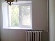 Ульяновск: Идеальная 1 комнатная подойдет для студента или молодой семьи в центре после Евро-Ремонта После Ремонта никто не проживал (Все Новое). Вложений не тре