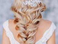 Уссурийск: Прически и плетение кос любой сложности Прически для любых торжеств:свадебные, для выпускного, ко дню рождения. На любую длину. Плетение косичек любой