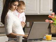 Сотрудник Homeoffice Ведем набор для работы на дому. Расширение клиентской базы. Работа в интернете, в блогах, в скайп-чатах.   Обязательно: знание ПК, Екатеринбург - Работа на дому