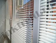 Жалюзи горизонтальные Горизонтальные алюминиевые жалюзи.   Широчайший выбор цветов и оттенков в различных ценовых категориях.   Порошковая краска, кот, Волгоград - Шторы, жалюзи