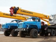 Автокран 14 и 16 тонн Нужны Автокраны (14 и 16т. )? Мы рядом! Мы служим для подъема и опускания грузов и перемещения их на небольшие расстояния в гори, Волгоград - Спецтехника