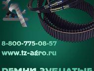 зубчатые ремни сб Зубчатый ремень для станков и оборудования компания Агросервис-Резинотехника отправляет даже один ремень в любой город России.   Поч, Воронеж - Авто - разное